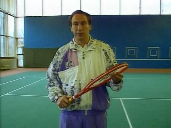 Иллюстрация 1 из 3 для Секреты тенниса от Шамиля Тарпищева: Часть 1 (DVD) - Л. Зенина | Лабиринт - видео. Источник: Rainbow