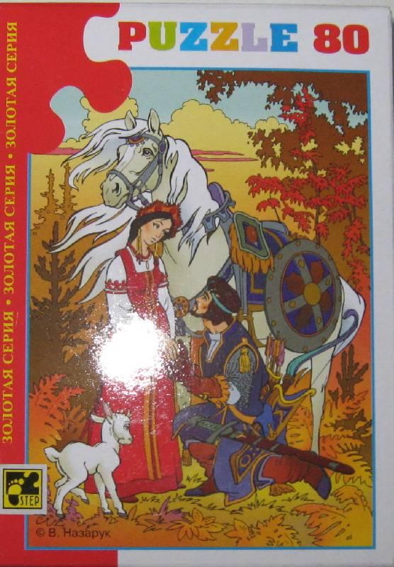 Иллюстрация 1 из 5 для Step Puzzle-80 77002 Золотая серия-2 (Кам. цветок) | Лабиринт - игрушки. Источник: Спанч Боб