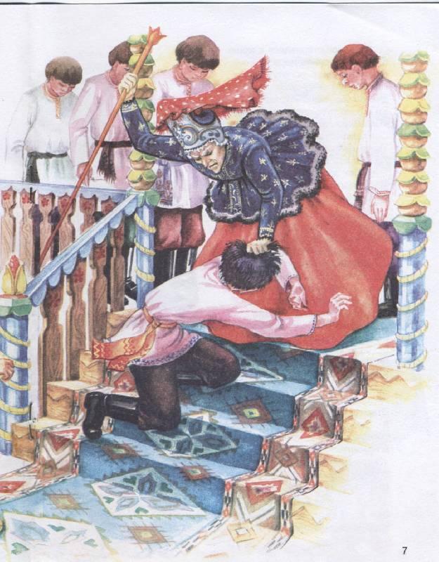 Иллюстрация 1 из 3 для Сказка о рыбаке и рыбке - Александр Пушкин | Лабиринт - книги. Источник: РИВА
