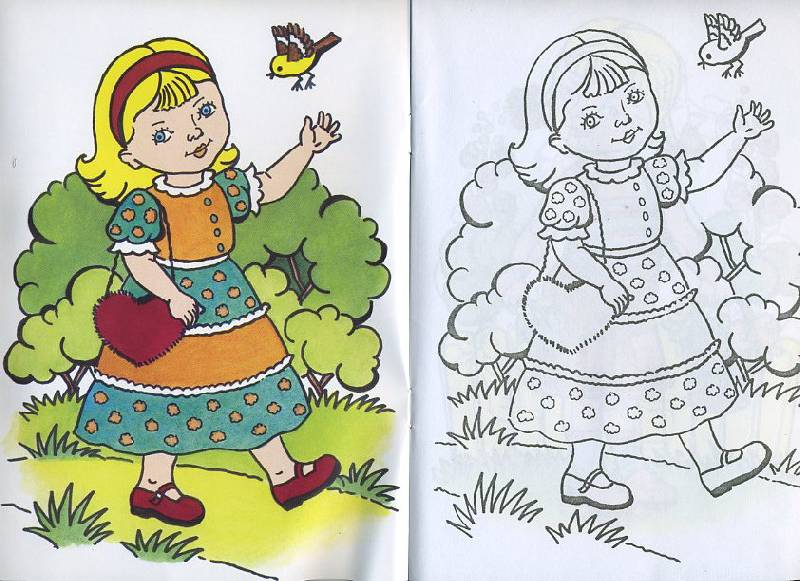 Иллюстрация 1 из 2 для Любимые наряды | Лабиринт - книги. Источник: Machaon