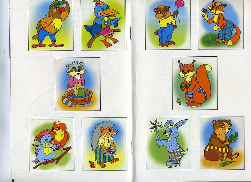 Иллюстрация 1 из 5 для В живом уголке - Скребцова, Лопатина | Лабиринт - книги. Источник: Machaon