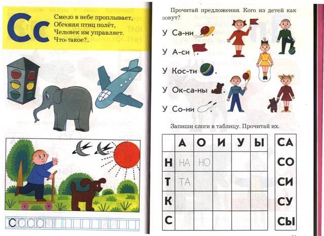 Иллюстрация 1 из 2 для Моя первая азбука - Инна Светлова | Лабиринт - книги. Источник: Марина