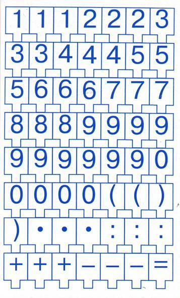 Кассы цифр своими руками
