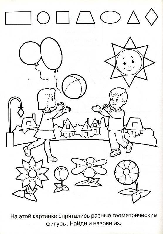 Солнце и ребенок картинки 3