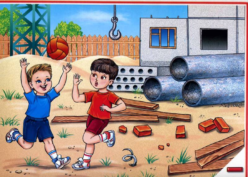Иллюстрация 1 из 7 для Как избежать неприятностей: Комплект наглядных пособий для дошкольных учреждений и начальной школы - И. Ткаченко | Лабиринт - книги. Источник: РИВА