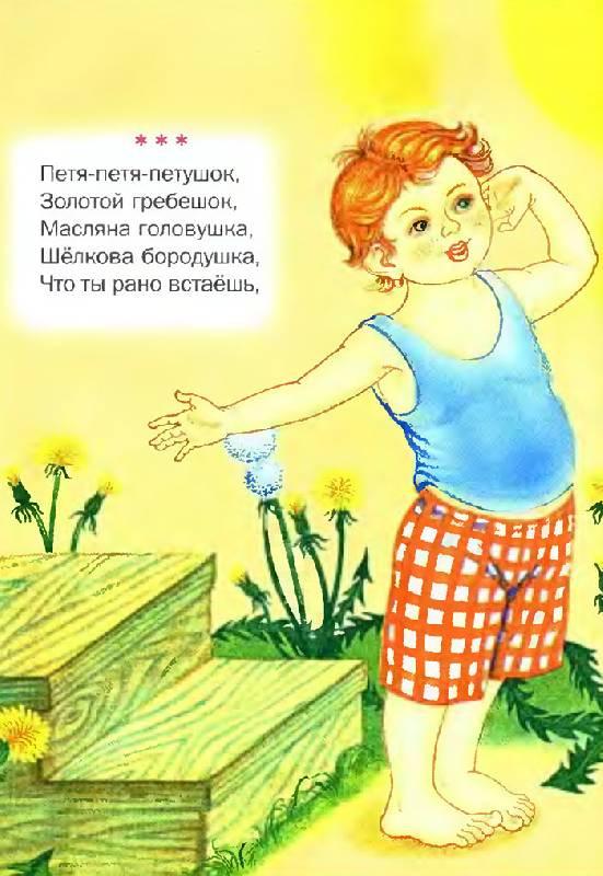 Иллюстрация 1 из 6 для Кошкин дом. Стихи и сказки | Лабиринт - книги. Источник: Кнопа2