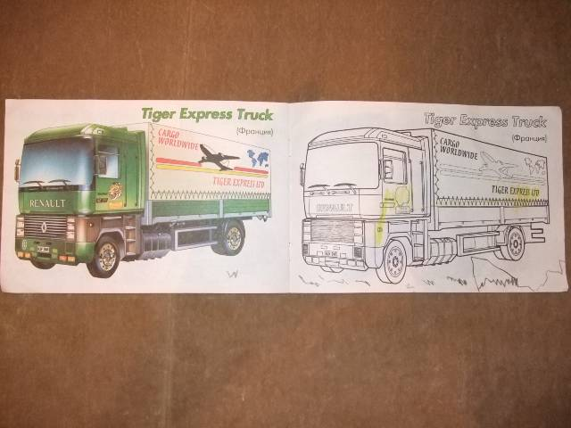 Иллюстрация 1 из 2 для Посмотри и раскрась: Супергрузовики 2   Лабиринт - книги. Источник: *  Надежда