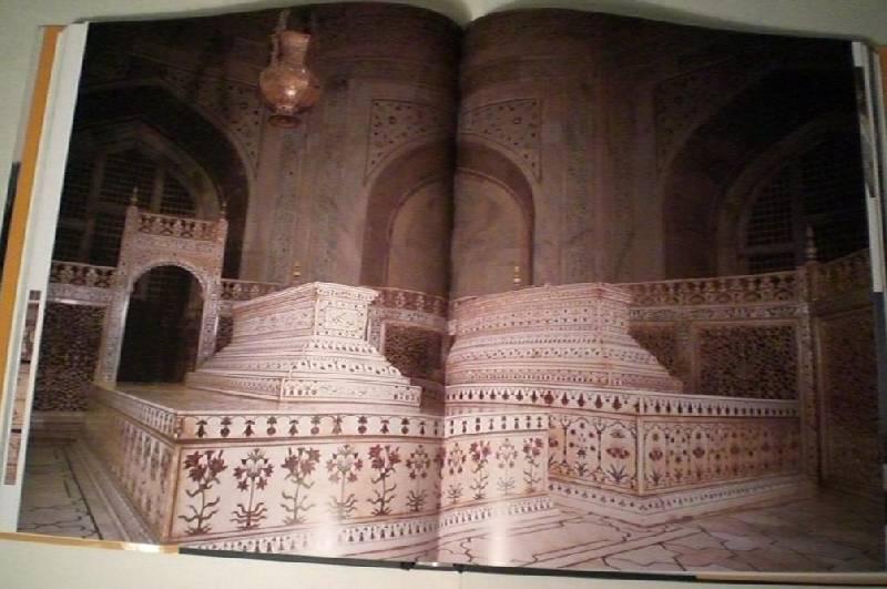 Иллюстрация 1 из 10 для Тадж-Махал - Эбба Кох | Лабиринт - книги. Источник: tati