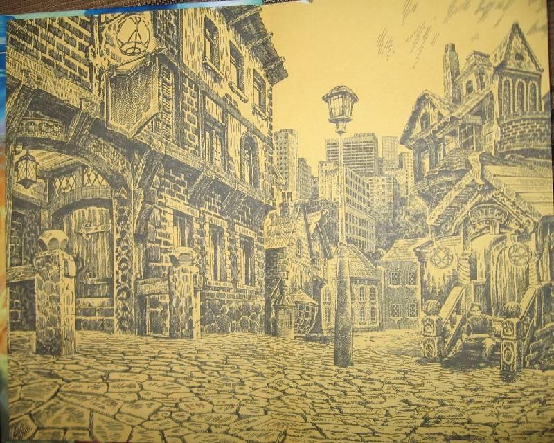 Иллюстрация 1 из 3 для Хитник: Фантастический роман - Михаил Бабкин   Лабиринт - книги. Источник: Флинкс