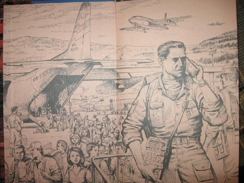 Иллюстрация 1 из 3 для Виват император! - Роман Злотников | Лабиринт - книги. Источник: Флинкс