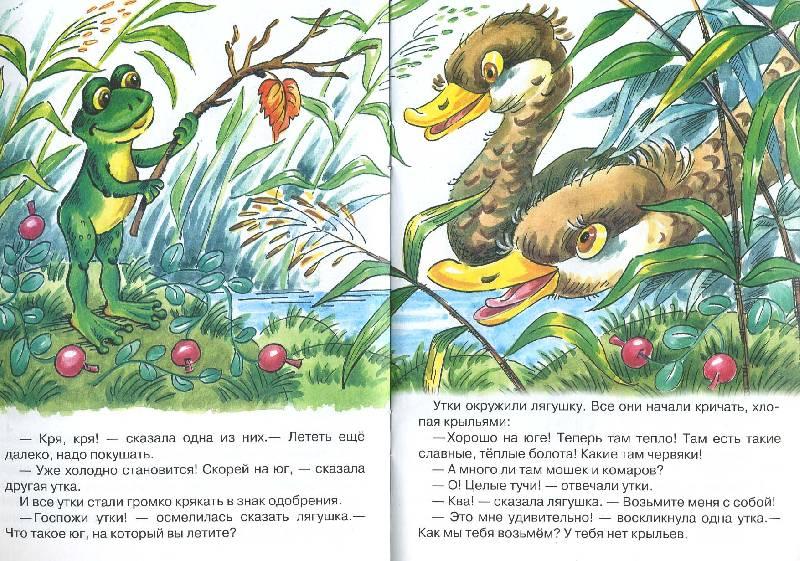 Сказка золотой ключик или приключения буратино с картинками 8