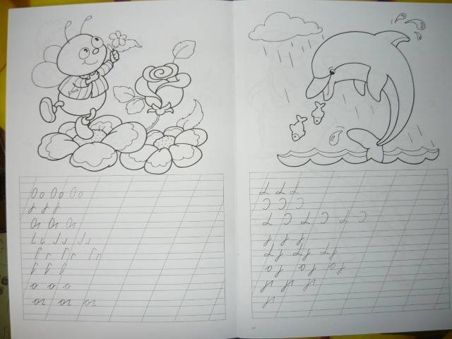 Иллюстрация 1 из 4 для Клетки и линейки. Мои первые прописи. Тигренок - Наталья Безрукова | Лабиринт - книги. Источник: Ромашка:-)