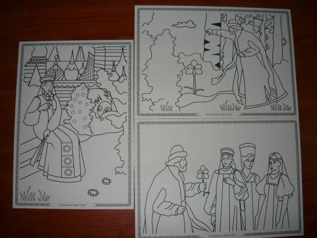 Иллюстрация пушкин сказок раскраски