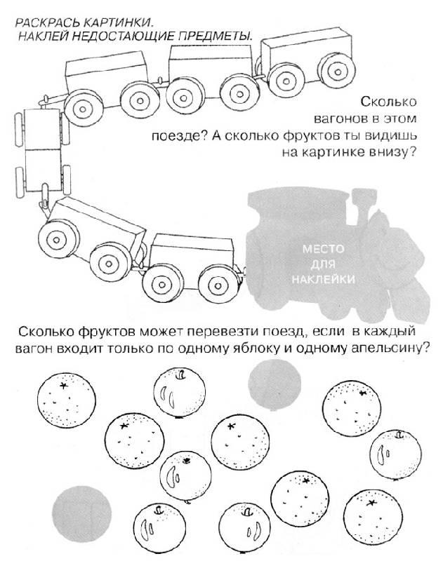 Иллюстрация 1 из 2 для Задачки на сообразительность. | Лабиринт - книги. Источник: Кнопа2