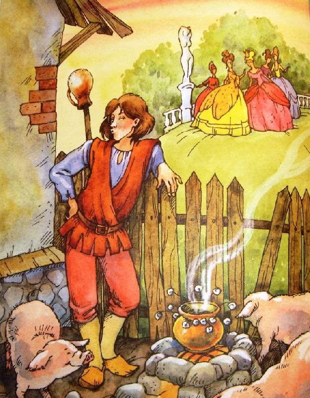 Какое качество подарков от принца свинопаса рассердило принцессу 73