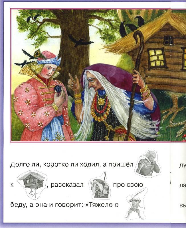 Картинки и бесплатные раскраски для детей с мультяшками