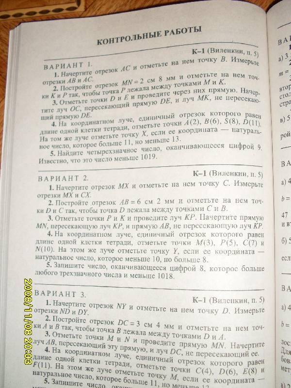 Егэ русский язык 2017 читать онлайн