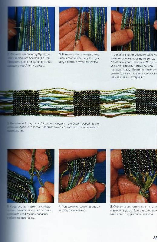 В книге представлены различные аксессуары - браслеты, пояса, сумочки из бисера.Каждое изделие с пошаговым описанием и...