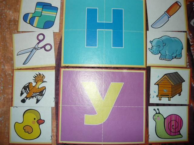 Иллюстрация 1 из 3 для Игры в папке: Изучаем алфавит - И. Мамаева   Лабиринт - игрушки. Источник: Ромашка:-)
