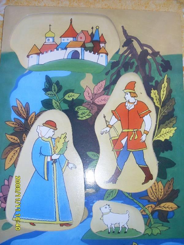 Иллюстрация 1 из 2 для Сестрица Аленушка | Лабиринт - игрушки. Источник: Марта