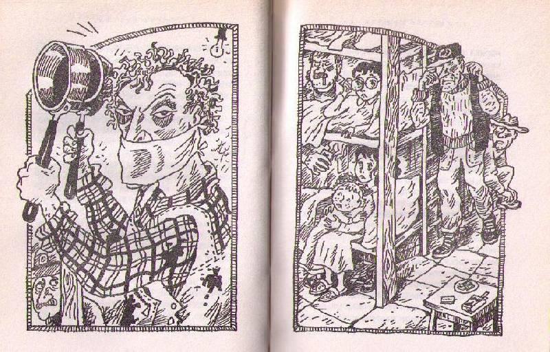Иллюстрация 21 из 21 для книги зловещая