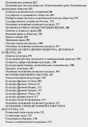 Башкорт теле 2 класс учебник толомбаев
