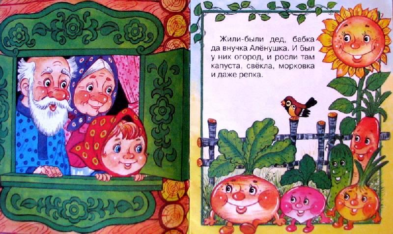 Иллюстрация 1 из 8 для Пых | Лабиринт - книги. Источник: Астроида