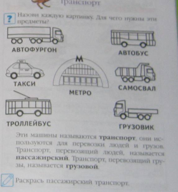 Иллюстрация 1 из 3 для Познаю мир: Для одаренных детей 4-5 лет - Валентина Егупова   Лабиринт - книги. Источник: Кira