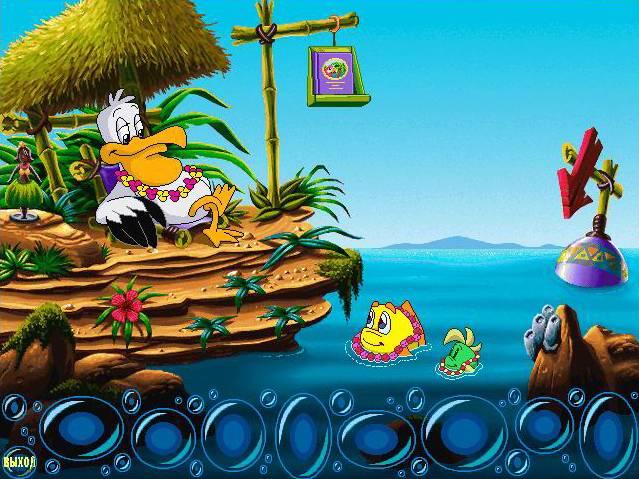 Иллюстрация 1 из 29 для Рыбка Фредди. Дело о похищенной раковине (CDpc)   Лабиринт - софт. Источник: Alika