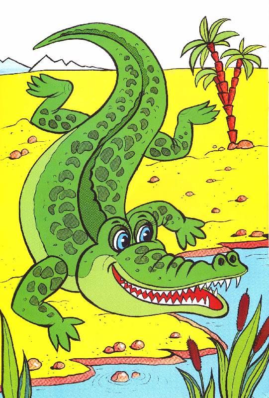 Иллюстрация 1 из 6 для В жарких странах | Лабиринт - книги. Источник: РИВА