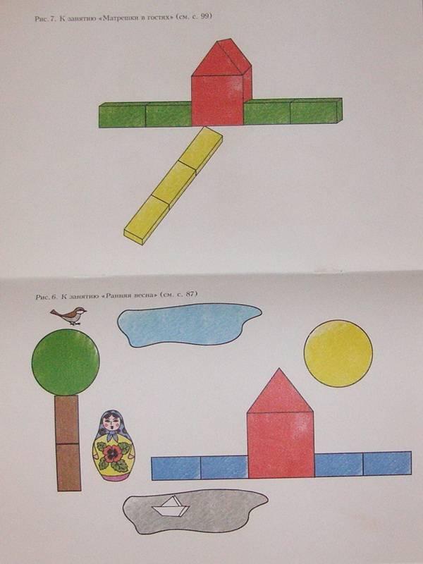Логопедические пособия в детском саду