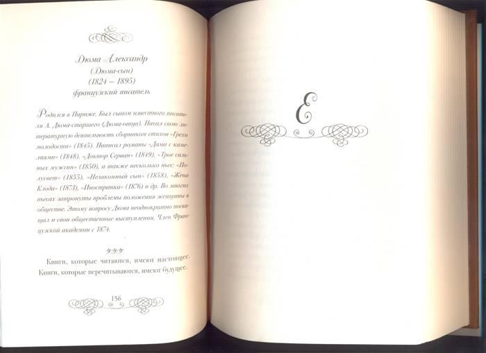 Иллюстрация 1 из 2 для Книга о книге | Лабиринт - книги. Источник: Попова  Ольга Викторовна