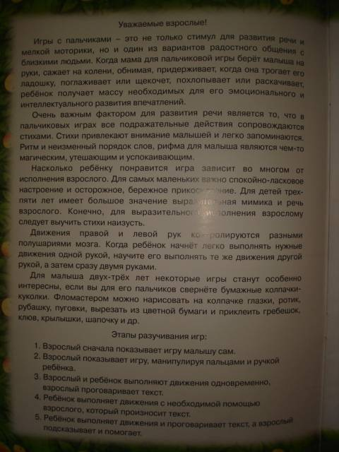 Иллюстрация 1 из 7 для Наша-то Катюша умная была... - Екатерина Железнова | Лабиринт - книги. Источник: Настёна