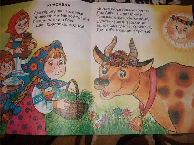 Иллюстрация 1 из 7 для Кот Федот - Гайда Лагздынь | Лабиринт - книги. Источник: света
