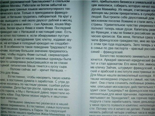 Иллюстрация 1 из 18 для Контрольный поцелуй: Роман - Дарья Донцова | Лабиринт - книги. Источник: света