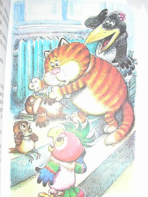Иллюстрация 1 из 20 для Вы не были на Таити? - Александр Курляндский | Лабиринт - книги. Источник: Ю-ник