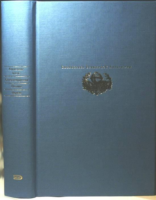 Иллюстрация 1 из 7 для Стихотворения. Поэмы. Пьесы - Александр Блок | Лабиринт - книги. Источник: Count de Plagny