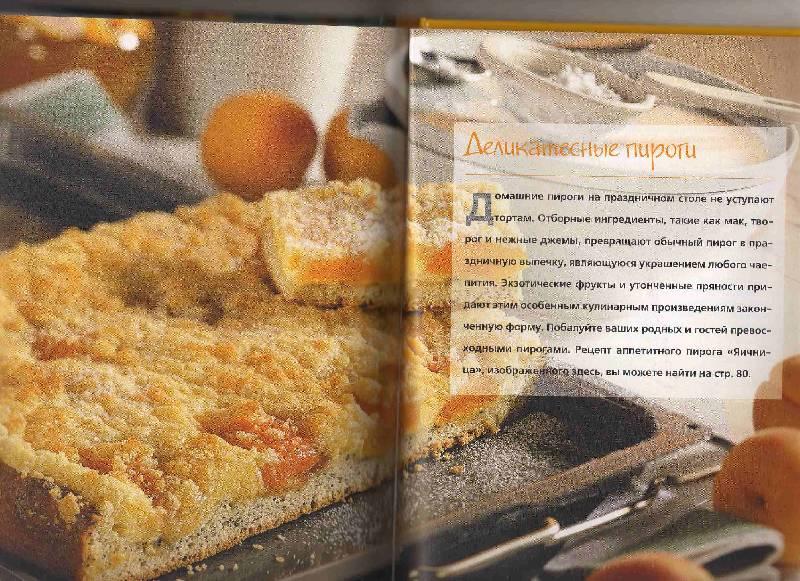 Салат с кукурузой и тунцом рецепт с фото очень вкусный с