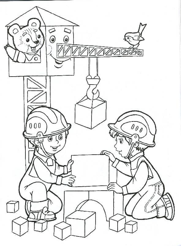 Иллюстрация 1 из 15 для Мы играем | Лабиринт - книги. Источник: РИВА