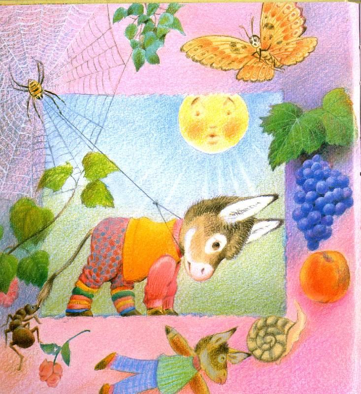 Иллюстрация 1 из 15 для Как ослик мечтал бабочкой стать: Сказка - Татьяна Макарова | Лабиринт - книги. Источник: РИВА