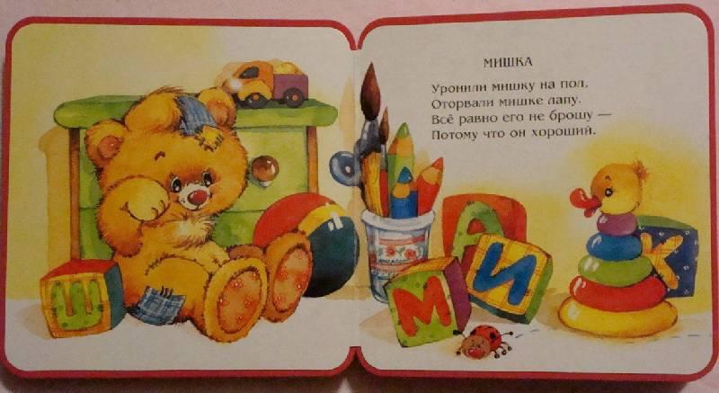 Раскраски к загадкам для детей