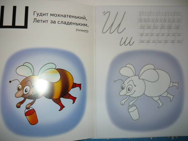 Иллюстрация 1 из 5 для Прописи (собачка) - Игорь Куберский | Лабиринт - книги. Источник: Ромашка:-)