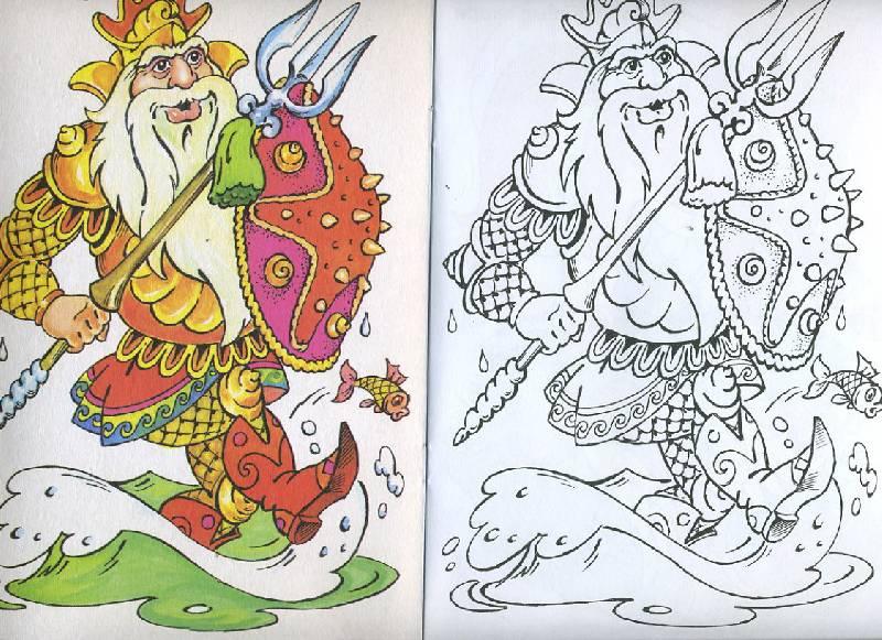 Иллюстрация 1 из 9 для Посмотри и раскрась: Лукоморье | Лабиринт - книги. Источник: Machaon