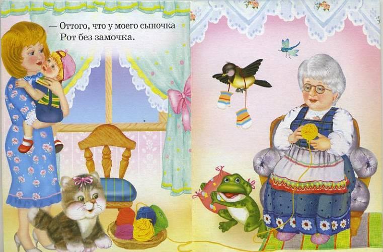 Иллюстрация 1 из 9 для Приставалка - Саша Черный   Лабиринт - книги. Источник: Machaon