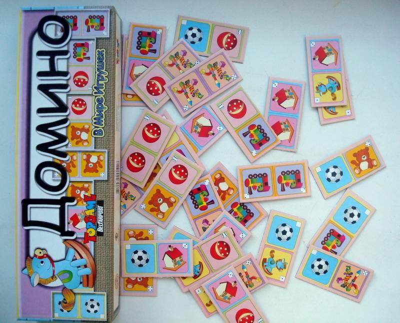 Иллюстрация 1 из 2 для Домино: В мире игрушек (00141) | Лабиринт - игрушки. Источник: Бривух
