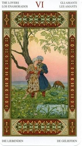 Иллюстрация 1 из 19 для Таро 1001 (руководство+карты)   Лабиринт - книги. Источник: Shoni
