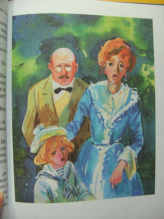 Иллюстрация 1 из 33 для Белый пудель: Рассказ - Александр Куприн | Лабиринт - книги. Источник: мама малыша