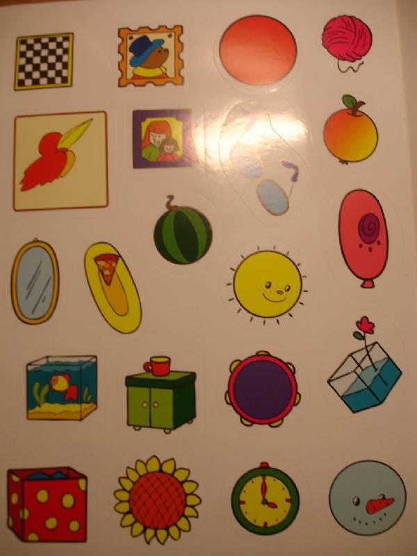 Иллюстрация 1 из 14 для Играем и учимся. Формы | Лабиринт - книги. Источник: Kisа