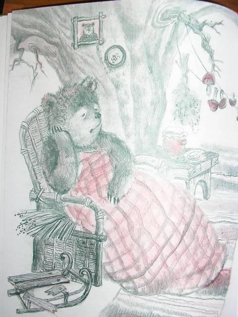 Иллюстрация 1 из 26 для Лестории - Алена Емелина | Лабиринт - книги. Источник: Ю-ник