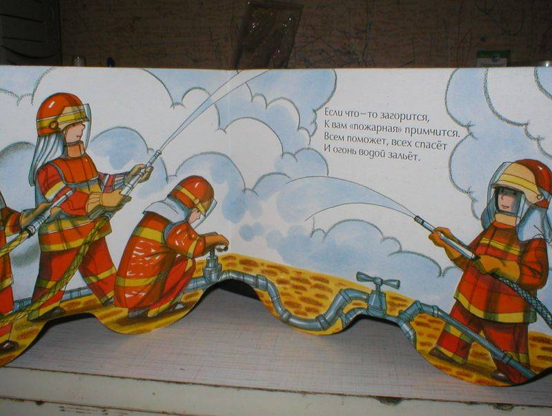 Иллюстрация 1 из 2 для Книжки-машинки. Пожарная машина: Стихи - Виталий Лиходед   Лабиринт - книги. Источник: Черникова Наталья Вячеславовна
